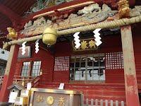 御岳神社~その1~